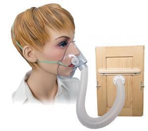 Po čem se od navadnega razlikuje otroški inhalator?